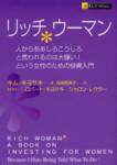 rich_woman